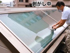 遮熱フィルム(外張り)貼り替え
