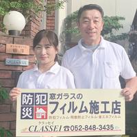 本日、名古屋市防犯フィルム、4件現調